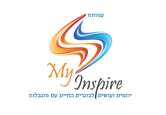 MyInspire-Logo-Picture
