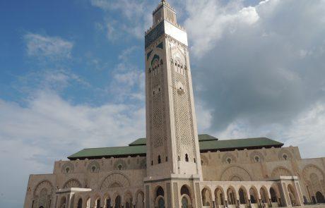 מוזיאון האיסלם